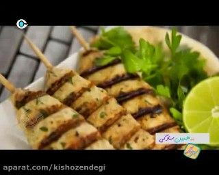 کیش و زندگی آشپزی غذای ماهی قزل آلا