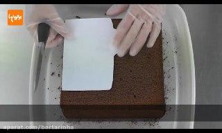 کیک دوربینی