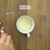 کیک فنجونی ۳دقیقه ای با مواد کم