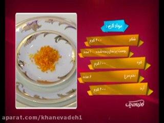 کیک پرتقالی با مانی یزدان پرست در خانواده یک