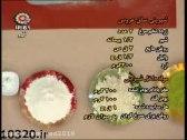 ۳۷۸ شیرینی ساق عروس