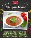 سوپ گوجه و ریحان