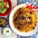 شیرین پلوی افغانستانی