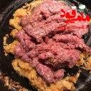 خوراک گوشت و لوبیا چیتی